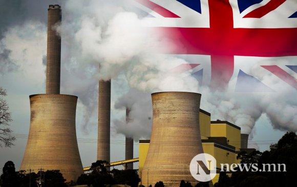 Их Британи нүүрсгүй орон болж байна