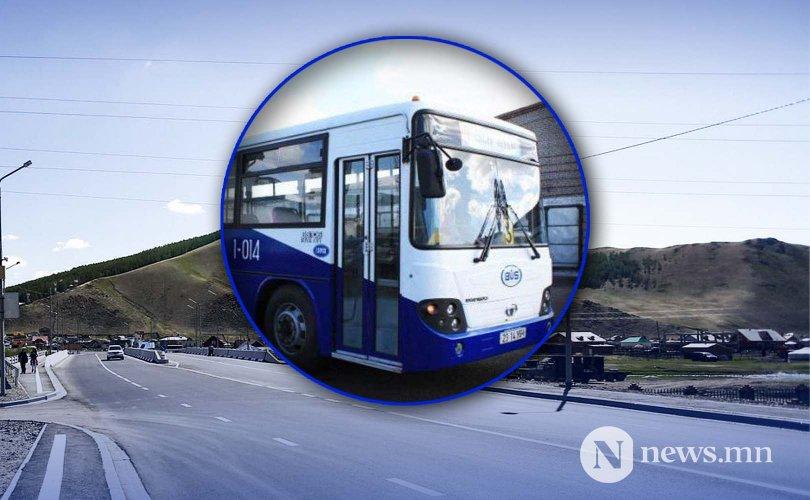 Маргааш зуслангийн чиглэлд автобус явна