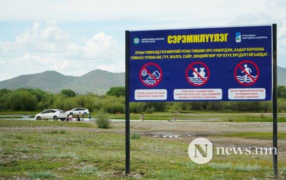 ОБЕГ: Туулд голд живсэн 3 настай хүүдийн цогцсыг нь олжээ