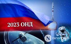 Орос 2023 оноос сансар руу жуулчин аялуулна