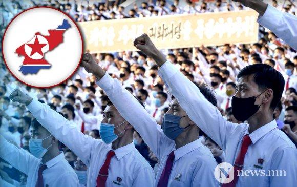 Умард Солонгосын залуучууд жагсаал зохион байгууллаа