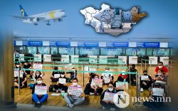 Сөүлийн нислэгээр 14 улсаас 252 иргэнээ эргүүлэн татжээ