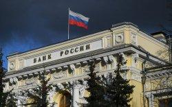 Оросын Төв банк анх удаа бодлогын хүүгээ 4,5 хувь руу буулгав