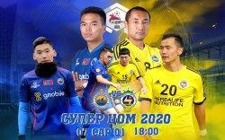 Монголын хөлбөмбөг ирэх долдугаар сарын 1-нд эргэн ирнэ