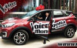 """The Voice of Mongolia"" шоуны ялагч Х.Ядам шагналаа гардан авчээ"