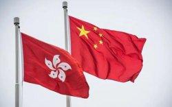 БНХАУ-ын ЭСЯ Хонконгийн асуудлаар байр сууриа илэрхийллээ