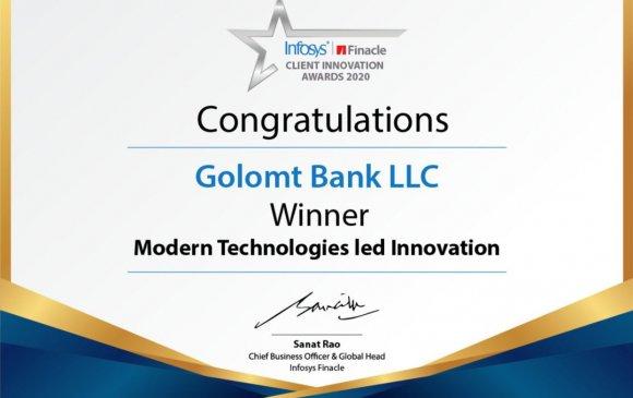 """Голомт банк """"Modern Technologies Led innovation"""" шагнал хүртлээ"""