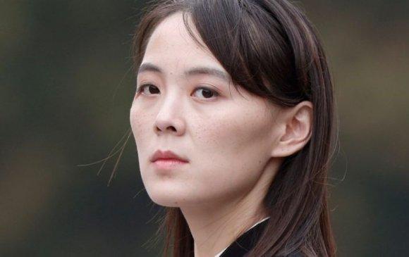 Ким Жон Уны дүү охин Сөүлд хандан мэдэгдэл хийв