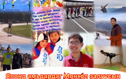 Дэлхийн монголчуудын дунд анхны цахим гүйлтийн уралдаан зохион байгуулав
