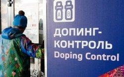 ОХУ-ын хоёр тамирчин допингийн хэргээс болж эрхээ хасууллаа