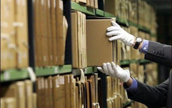 Архивт зорчсон аялалын тэмдэглэл