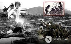 70 жилийн ойгоор Солонгосын дайны хөлөөс үлдсэн үзвэрүүдээ дэлгэнэ