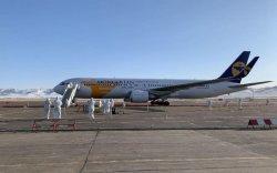 Франкфурт-Улаанбаатар чиглэлийн онгоцоор 256 иргэн ирлээ