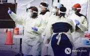 Covid-19: Халдвар авсан 2.9 сая хүн эдгэлээ