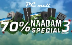 Naadam Special