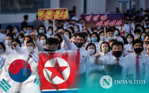 Хойд болон Өмнөд Солонгосын байдал хурцдав