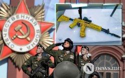 """Калашников """"АК-12"""" зэвсгийг Ялалтын баяраар үзүүлнэ"""