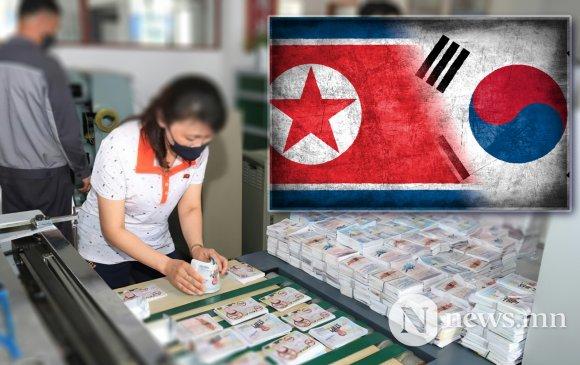 Хойд Солонгос БНСУ-д хариуг нь барина