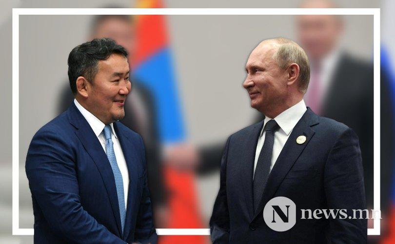 Орос орон яагаад Монголд улам нааштай хандах болов?