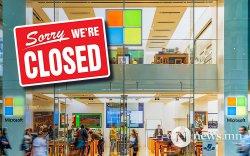Майкрософт дэлгүүрүүдээ хааж байна