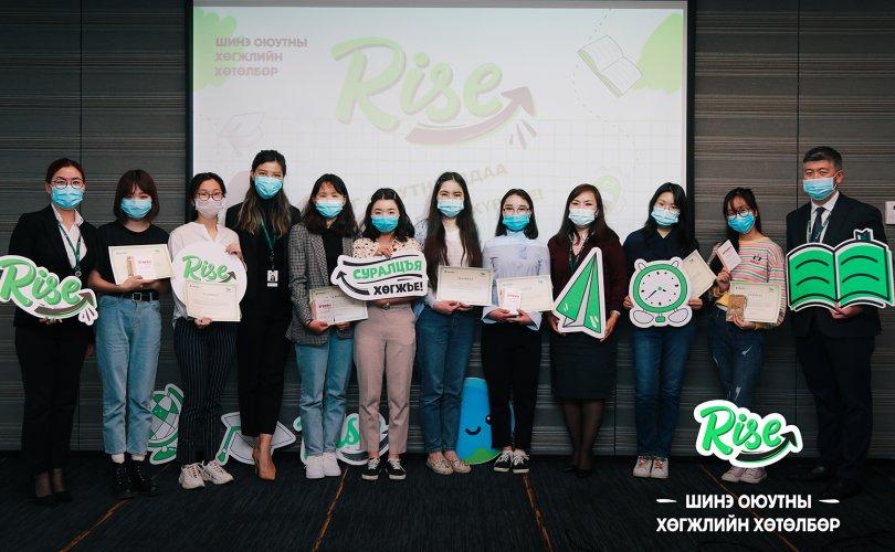 """""""RISE"""" хөтөлбөр: Номын тэмдэглэл хөтлөх уралдааны ялагчид тодорлоо"""