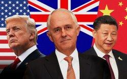 АНУ, Хятадын сөргөлдөөнд Австрали хохиров