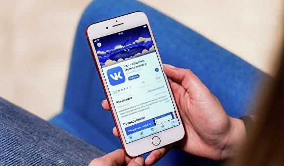 """""""ВКонтакте"""" сүлжээ аудиог текст болгон хувиргаж эхлэв"""