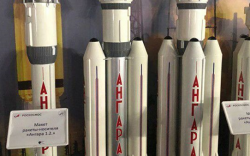 Оросын БХЯ дөрвөн ширхэг пуужин тээвэрлэгч захиалжээ
