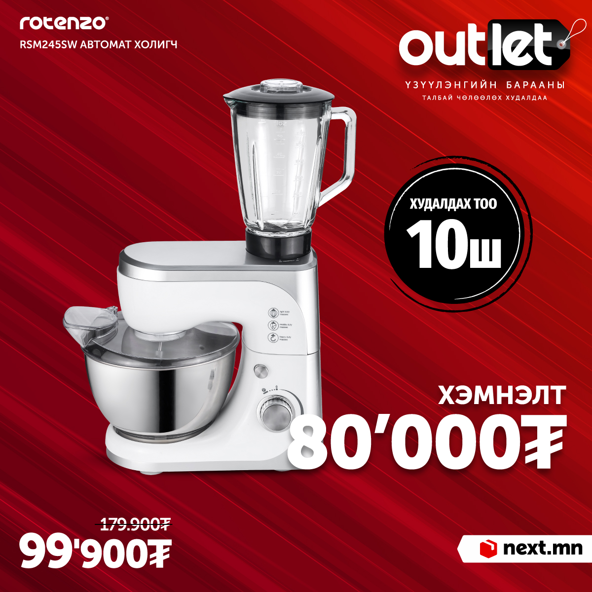 outlet (14)