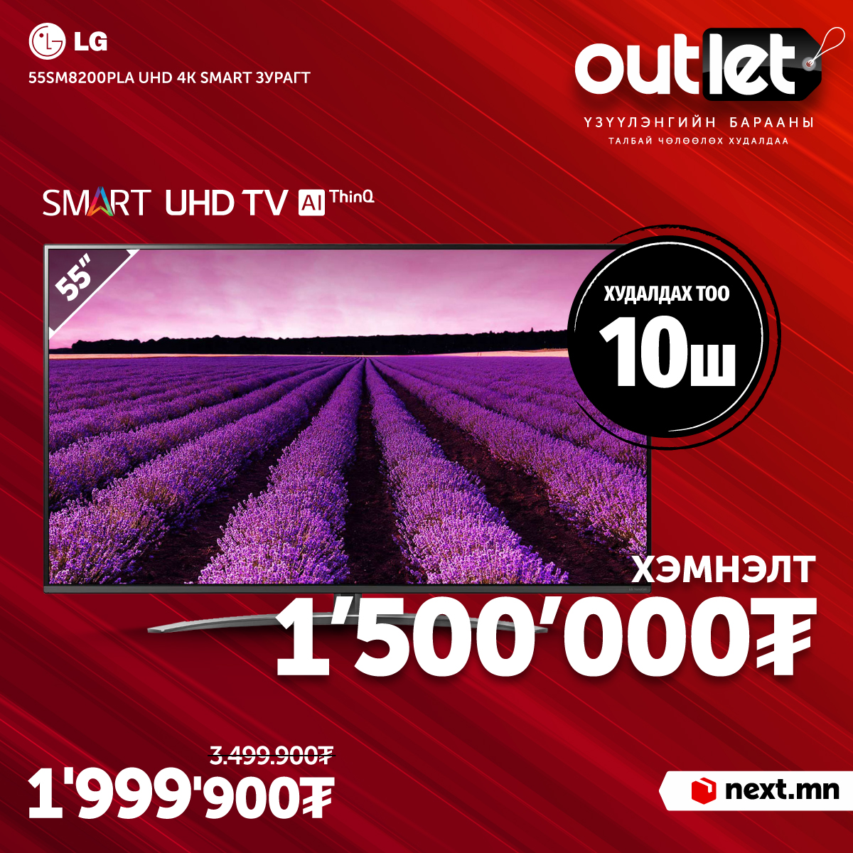 outlet (3)