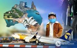 """""""Эх орны минь онгоц Австралид газардахад өөрийн эрхгүй огшсон"""""""