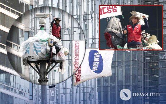 """""""Samsung""""-ийн ажилтан асан 25 метрийн өндөр шон дээрээс буулаа"""