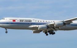АНУ: Хятадын онгоцуудыг хүлээж авахаа болино гэж сүрдүүлэв