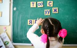 Багш нарт цалингийн 10 хувийн нэмэгдэл хөлс олгоно