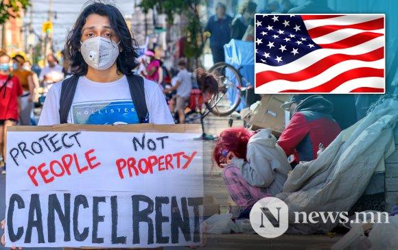 АНУ: 25 сая иргэн орон гэргүй болох эрсдэл учрав