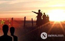 БНХАУ-ын талаас хил зөрчсөн хоёр иргэнийг саатуулжээ