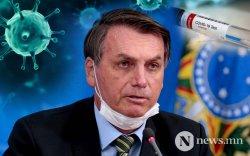 Бразилийн Ерөнхийлөгч Болсонаро коронавирусийн халдвар авчээ