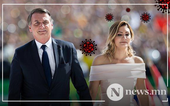 Бразилийн Ерөнхийлөгч Болсонаро эхнэртээ коронавирус халдаажээ