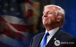 Дональд Трамп: Би ялагдахгүй