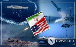 Иран АНУ-ын хөлөг онгоцыг эзлэн авч, пуужингаар сөнөөж үзүүлэв