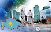 Казахстанд коронавирусээс аюултай хатгалгаа дэгджээ