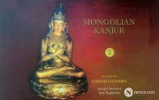 """""""Монгол Ганжуур"""": Эргэн судлууштай эртний судар"""