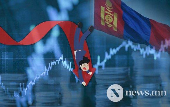 Монгол Улсын гадаад бондуудын үнэ өсч, өгөөжийн түвшин буурчээ