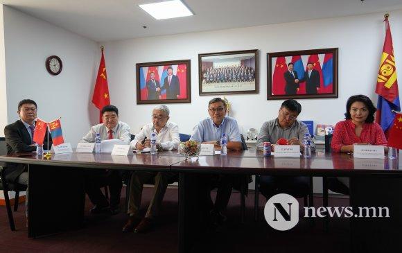 Монгол, Хятадын судлаач эрдэмтдийн цахим форум болж байна