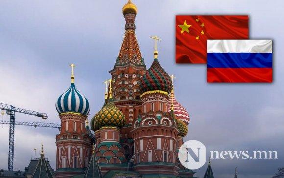 Орос Хятадтай 20 тэрбум долларын зургаан төсөл хэрэгжүүлнэ