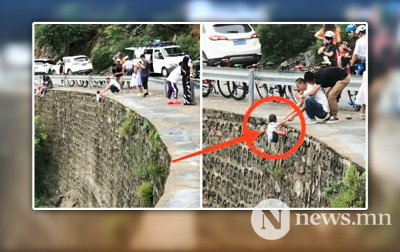 Төгс зураг авахын тулд хүүгээ эрсдэлд оруулсан аав олны шүүмжлэлд өртөв