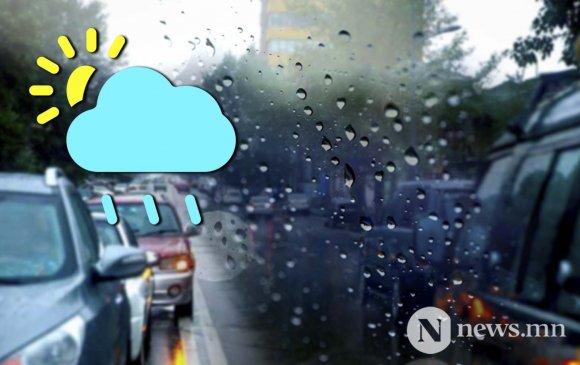 Улаанбаатарт 10 градус дулаан, бороо орно