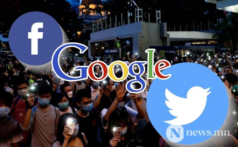 Хонгконг: Facebook, Google зэрэг платформууд цагдаа нарт туслахаас татгалзлаа