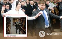 Хүний эрх зөрчсөн хэмээн Чечений удирдагчийн гэр бүлийг АНУ хар жагсаалтдаа нэмлээ