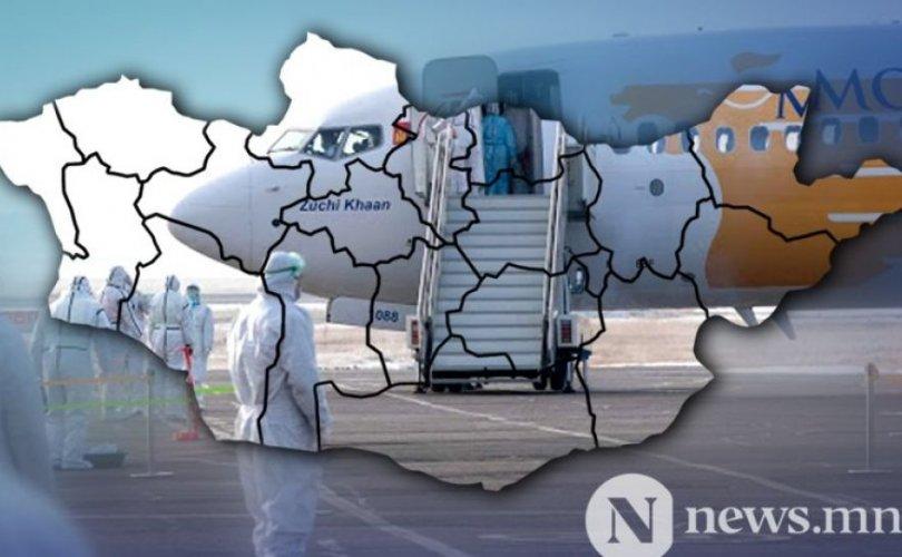 Сөүл-Улаанбаатар чиглэлийн тусгай үүргийн онгоц газардлаа
